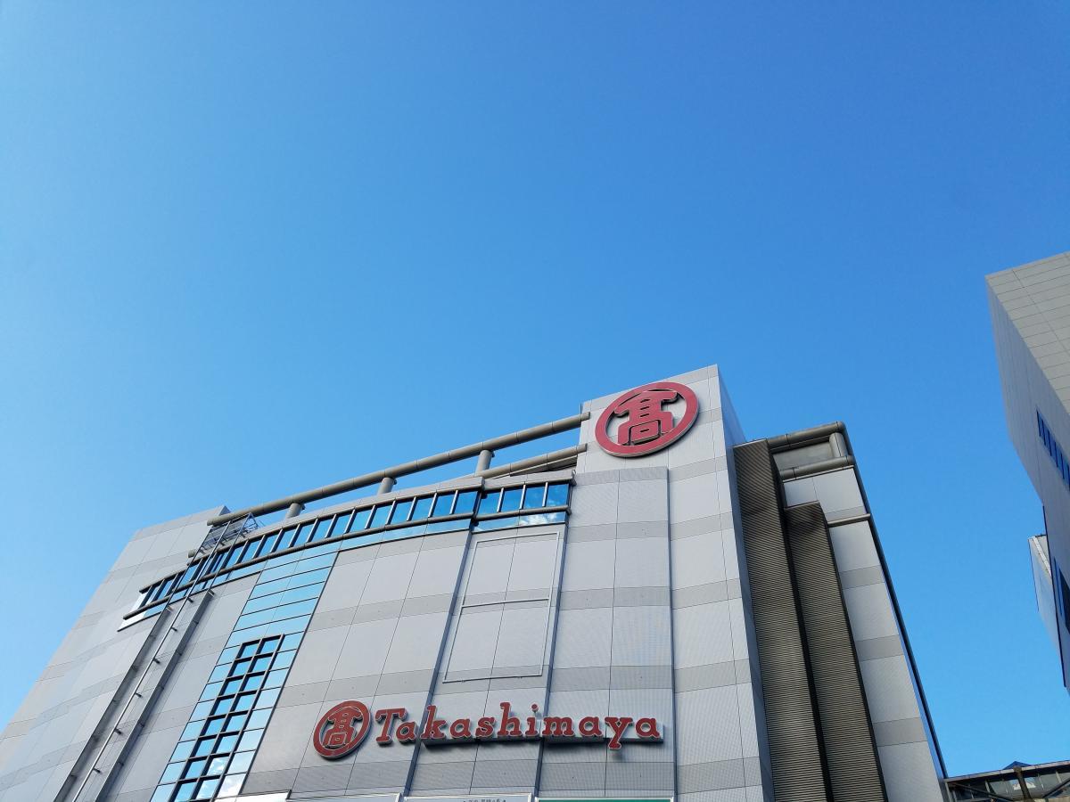 立川タカシマヤ