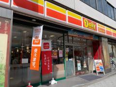 デイリーヤマザキ 梅田堂山店