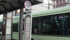 「四条京阪」バス停留所