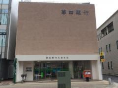第四銀行大宮支店