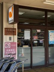グルメシティ渕野辺本町店