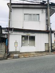 「生長の家前」バス停留所