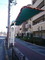 「帝塚山中一丁目」バス停留所