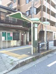 「中桑津」バス停留所