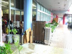 ザ・ダイソー Aコープ薩摩川内店
