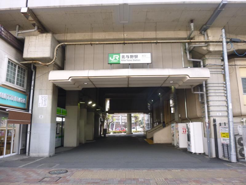 北口駅舎入口