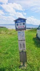 「犀川橋」バス停留所