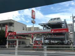 ニッポンレンタカー新小岩営業所