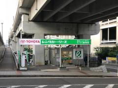 トヨタレンタリース神奈川港北ニュータウンセンター南駅前店