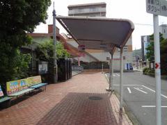 「三郷駅」バス停留所