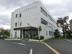 小田原税務署