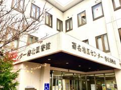 横浜市港北図書館