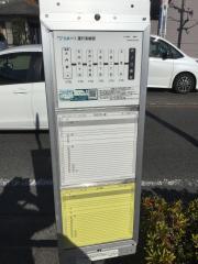 「井ノ口新町」バス停留所
