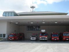 天理消防署