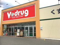 V・drug 霊仙寺店