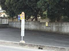 「溝沼坂下」バス停留所
