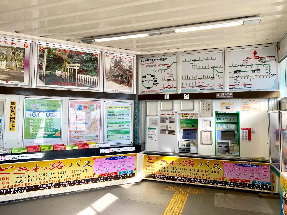 駅 鹿島 神宮 【鹿島神宮】東京駅からアクセス方法は高速バスが便利すぎる!パワスポ日帰り旅。 のびログ。