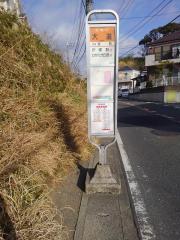 「大道」バス停留所