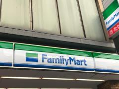 ファミリーマート 鴬谷店