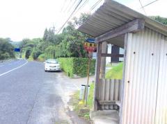 「上重田」バス停留所