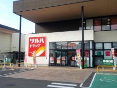 ツルハドラッグ 仙台太子堂店