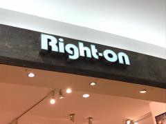 ライトオン イオン大曲店