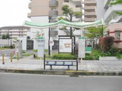 「高見小学校前」バス停留所