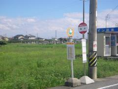 「清水」バス停留所
