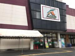 Aコープ 城山店