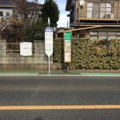 「大橋」バス停留所