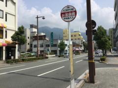 「お茶撰橋」バス停留所