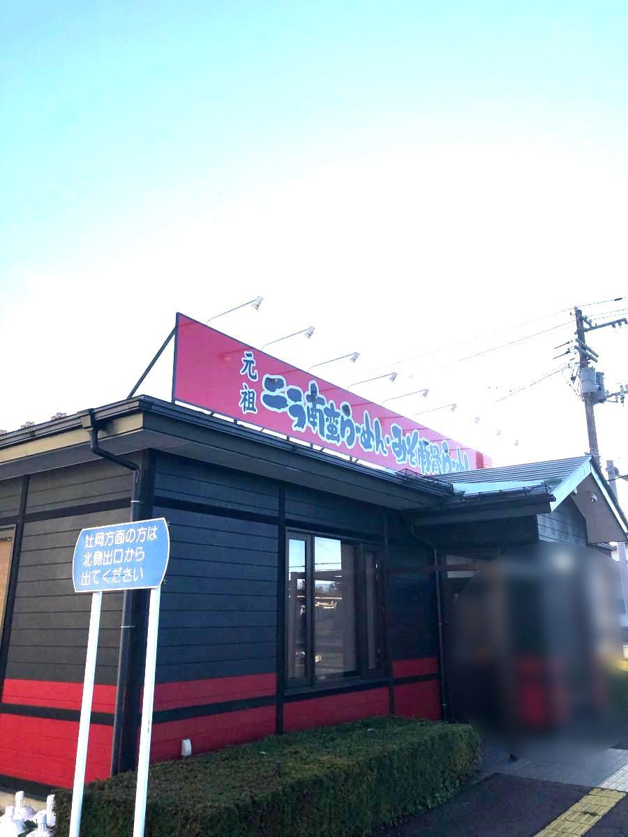 町 天気 金ヶ崎