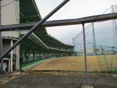 東洋ゴルフセンター