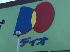 ディオ 境港店