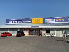 ゲオ郡山小山田店