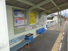 伊予氷見駅