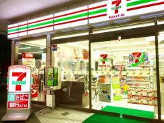 セブンイレブン ハートインJR東部市場前駅前店
