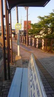「小野大池」バス停留所