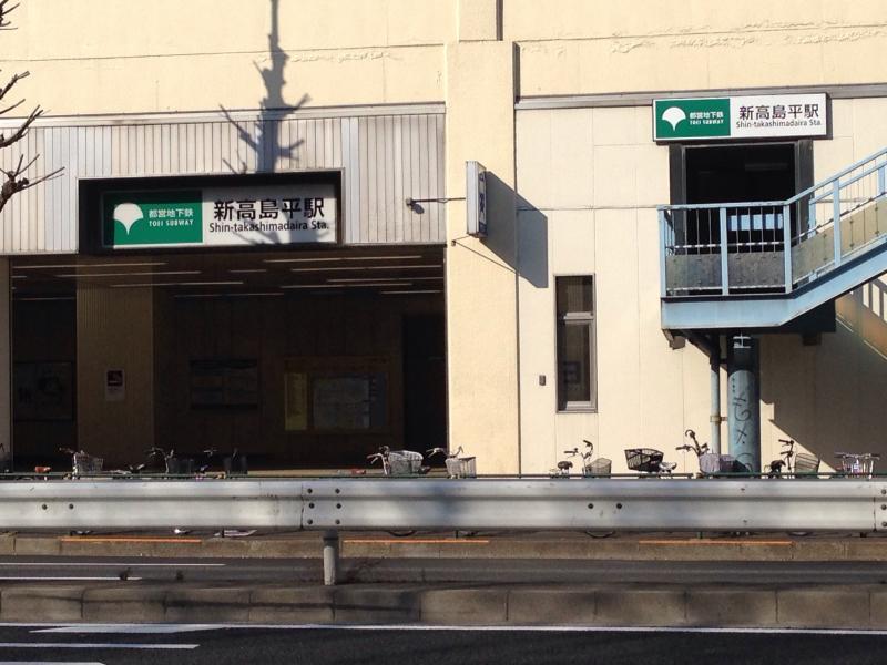 都営三田線 新高島平駅です。