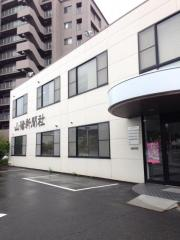 山陽新聞社倉敷本社