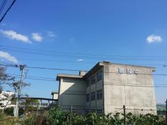 猿投中学校