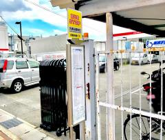 「久御山団地口」バス停留所