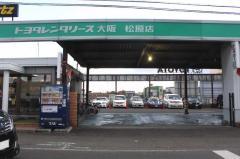 トヨタレンタリース大阪松原店