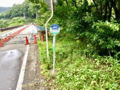 「赤城根橋」バス停留所