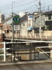 「小橋」バス停留所