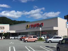 サンドラッグ 河口湖赤坂店