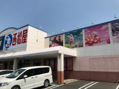 西松屋 コムプラザ笠岡店