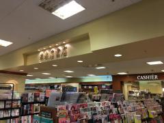 未来屋書店 守山店