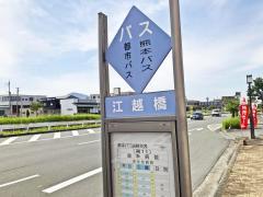 「江越橋(けやき通り)」バス停留所