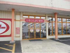 ザ・ダイソー 仙台中野栄店